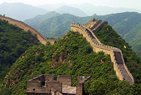 Landscape of China.