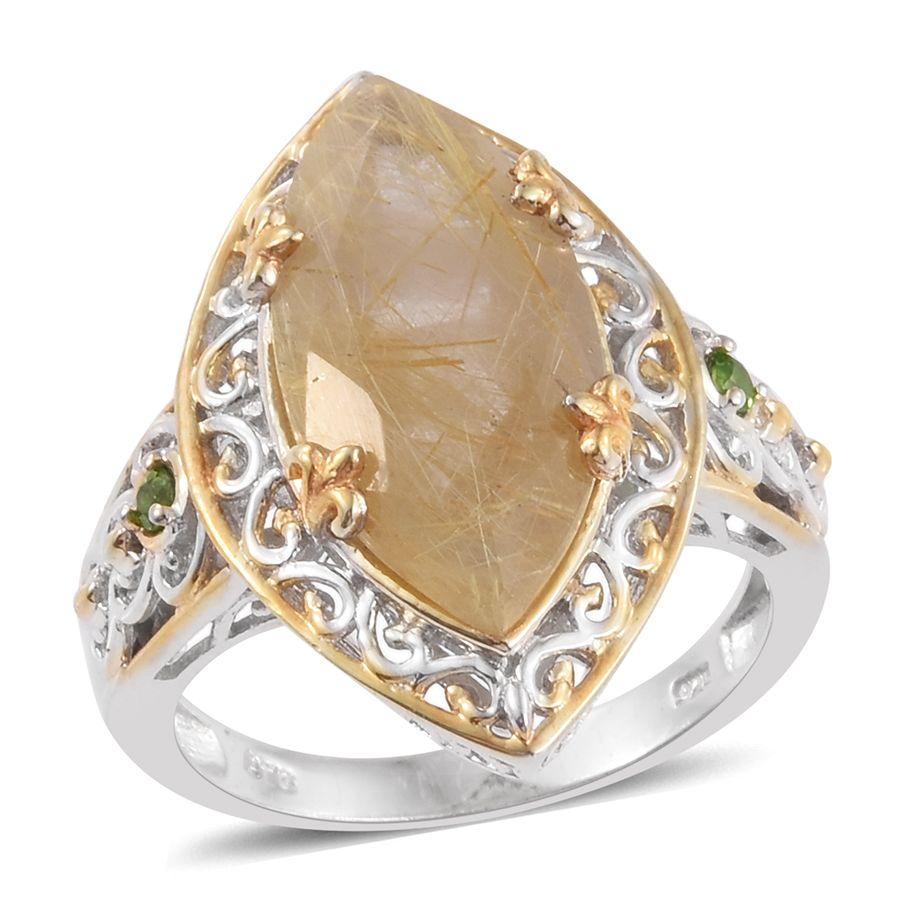 Golden Rutilated Quartz Jewelry
