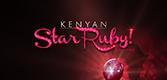 Kenyan Star Ruby Logo